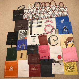 ナハトマン(Nachtmann)のショップ袋 55枚 まとめ売り(ショップ袋)