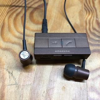 アマダナ(amadana)のamadana イヤホン Bluetooth接続ユニット(ヘッドフォン/イヤフォン)