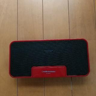 オーディオテクニカ(audio-technica)のしょういち様専用 コンパクトスピーカー レッド(スピーカー)