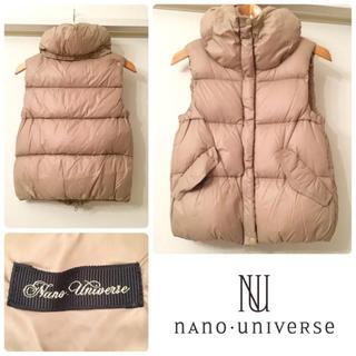 ナノユニバース(nano・universe)のNano Universe ナノユニバース 軽量ダウンベスト(ダウンベスト)