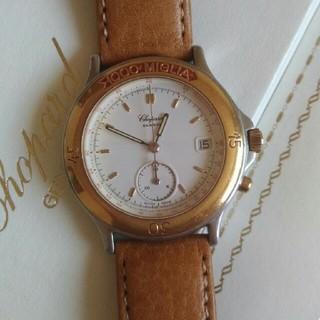 ショパール(Chopard)の正規品ショパール腕時計(腕時計)