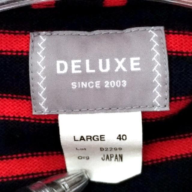 DELUXE(デラックス)の美品 DELUXE デラックス スウェット パーカー ボーダー L  メンズのトップス(パーカー)の商品写真