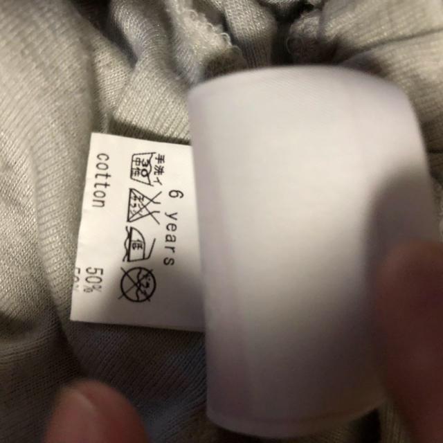IRONY(アイロニー)の♡ irony キッズスカート♡ 女の子 6year キッズ/ベビー/マタニティのキッズ服女の子用(90cm~)(スカート)の商品写真