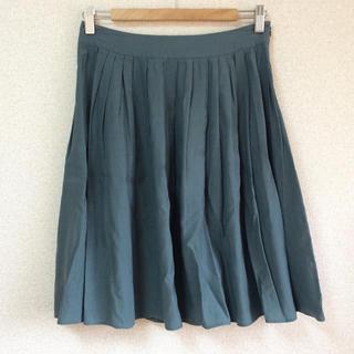 ウィムニールス(WIM NEELS)のJUPE WIM NEELS 膝丈ギャザースカート キュプラ  ブルーグリーン(ひざ丈スカート)