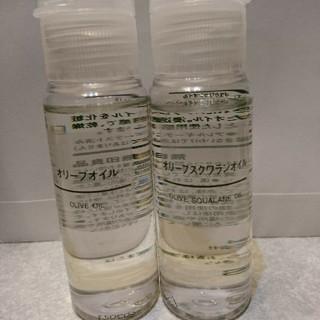 ムジルシリョウヒン(MUJI (無印良品))の無印良品 オイル2本(ボディオイル)