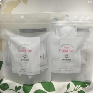 コスメキッチン(Cosme Kitchen)の新品  2袋 KOSO in naturalism 酵素 アフターダイエット(ダイエット食品)