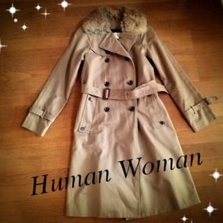 ヒューマンウーマン(HUMAN WOMAN)のHumanwoman  ライナー付トレン(トレンチコート)