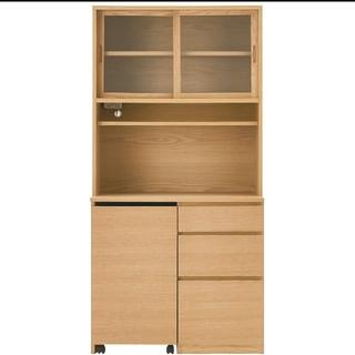 ムジルシリョウヒン(MUJI (無印良品))の無印良品 食器棚 ワゴン(キッチン収納)