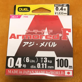 PEライン アーマードF 0.4×100m(釣り糸/ライン)