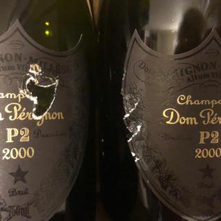 ドンペリニヨン(Dom Pérignon)のドンペリ p2 訳ありの為お安く設定(シャンパン/スパークリングワイン)