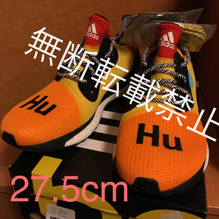 アディダス(adidas)の国内正規品 adidas PW Solar Hu アディダス ソーラー Hu (スニーカー)