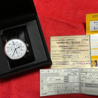 ツェッペリン(ZEPPELIN)のZEPPELIN メンズ LZ129 クロノ 40mm REF 7086 (腕時計(アナログ))