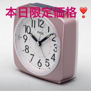 セイコー(SEIKO)のSEIKO 目覚まし時計 PYXIS ❣️値下げ品❣️(置時計)