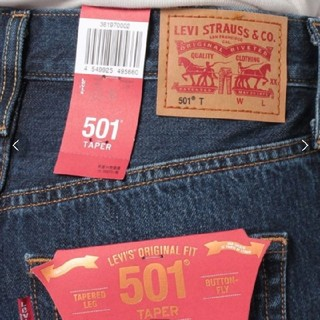 ゴーマルイチ(501)の新品 Levi's 501 テーパードスキニー size 24 リーバイス(デニム/ジーンズ)