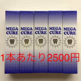 特価 メガキュア  5本セット(歯磨き粉)