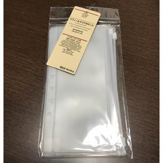 ムジルシリョウヒン(MUJI (無印良品))の無印良品 パスポートケース用リフィル(旅行用品)