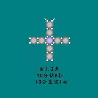 専用💓ぐでたま様 18k モアサナイトピンキー💍(リング(指輪))