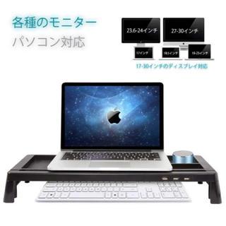 モニター台(PC周辺機器)