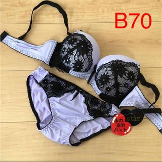 下着セット 新品 B70(ブラ&ショーツセット)