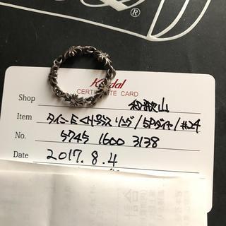 クロムハーツ(Chrome Hearts)のタイニーE プラスダイヤリング (リング(指輪))