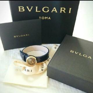 905022906fbb BVLGALI ブルガリ モネーテ 革 レザー ブレスレット ブレス ベルト