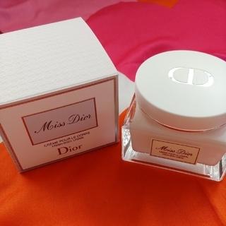 ディオール(Dior)の新品未使用ボディクリーム(ボディクリーム)
