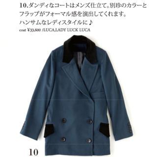 ルカ(LUCA)の日本製 luca lady luck luca チェスターコート(チェスターコート)