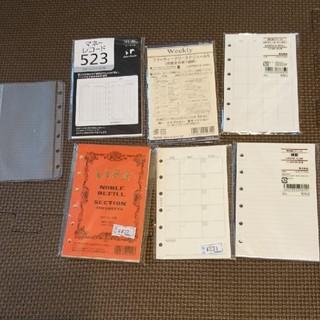 ムジルシリョウヒン(MUJI (無印良品))の手帳 A6 サイズ レフィル 詰め合わせ(カレンダー/スケジュール)
