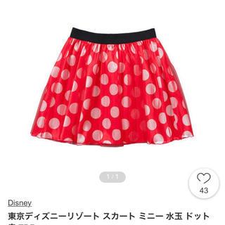 ディズニー(Disney)のディズニー スカート 水玉(ミニスカート)