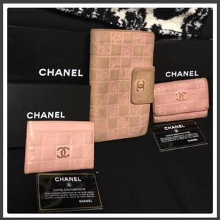 シャネル(CHANEL)のCHANEL アイコン 3点セット 長財布 キーケース カードケース ピンク本物(財布)