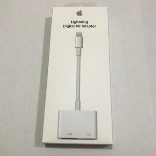 アップル(Apple)のアップル純正 Lightning Digital AV Adapter(映像用ケーブル)