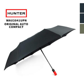 ハンター(HUNTER)のHUNTER  ボタンオート開閉式折り畳み傘 新品 未使用 折り畳み傘(傘)