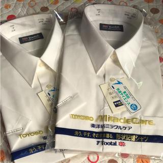 トヨボウ(東洋紡)の半袖ワイシャツ 2枚 おまけ付き(シャツ)