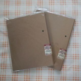 ムジルシリョウヒン(MUJI (無印良品))の無印良品 レバー式ファイル 2個(ファイル/バインダー)