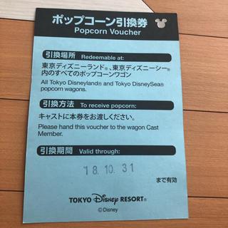 ディズニー(Disney)のみぃ様専用★(その他)