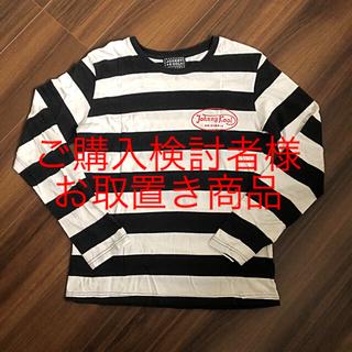 ジョニークール(JOHNNY KOOL)のJohnny Kool ボーダー 長袖 Tシャツ(Tシャツ/カットソー(七分/長袖))