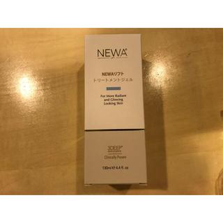 プチママ様専用【新品・未開封】NEWAリフト トリートメントジェル(フェイスケア/美顔器)