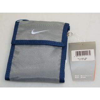 ナイキ(NIKE)のナイキ 首かけストラップ ナイロン財布 新品 グレー系(折り財布)