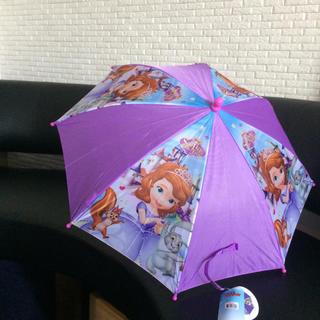 ディズニー(Disney)の新品未使用 DISNEY プリンセス ソフィア 子供用傘(傘)