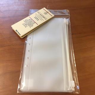 ムジルシリョウヒン(MUJI (無印良品))の無印良品 パスポートケース リフィル 1セット(ファイル/バインダー)