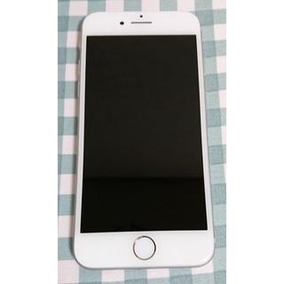 アップル(Apple)の中古 iPhone8 64GB ソフトバンク シルバー その他写真確認用2(スマートフォン本体)