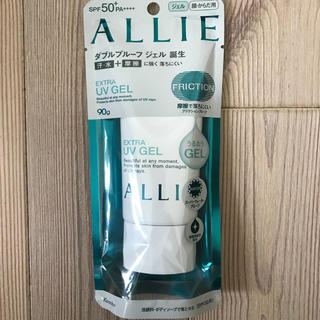 アリィー(ALLIE)の新品☆アリー日焼け止め(日焼け止め/サンオイル)