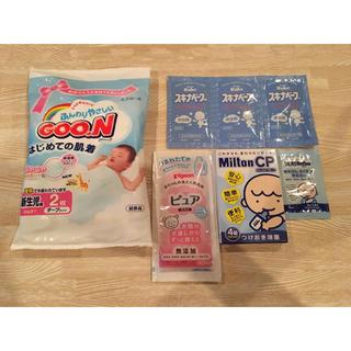 オムツ 赤ちゃん用洗濯洗剤 ミルトン 沐浴剤 サンプル(おむつ/肌着用洗剤)