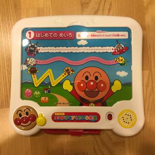 アガツマ(Agatsuma)のアンパンマン天才脳すくすくめいろ教室(知育玩具)
