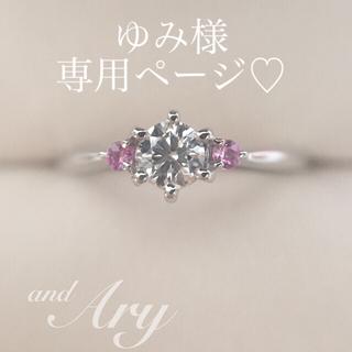 ダイヤモンド サファイア リング(リング(指輪))
