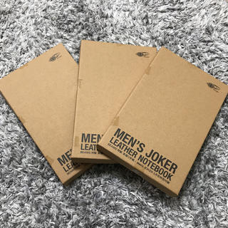 ビームス(BEAMS)のMen's JOKER3月号 BEAMS レザーノート3冊セット(ノート/メモ帳/ふせん)