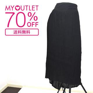ステイプル(staple)のStaple(ステイプル) 黒ロングプリーツスカート(ロングスカート)