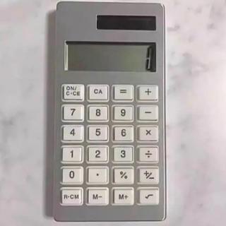 シンプルなデザイン電卓(オフィス用品一般)
