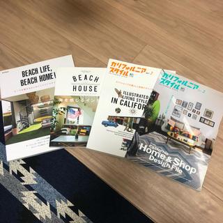 ロンハーマン(Ron Herman)のBEACH HOUSE カリフォルニアスタイル 雑誌4冊セット(アート/エンタメ/ホビー)