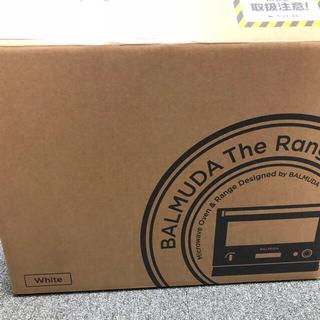 バルミューダ(BALMUDA)のバミューダレンジK04Aホワイト(電子レンジ)